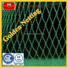 pe anti bird net, agricultural anti bird net, bird netting (factory)