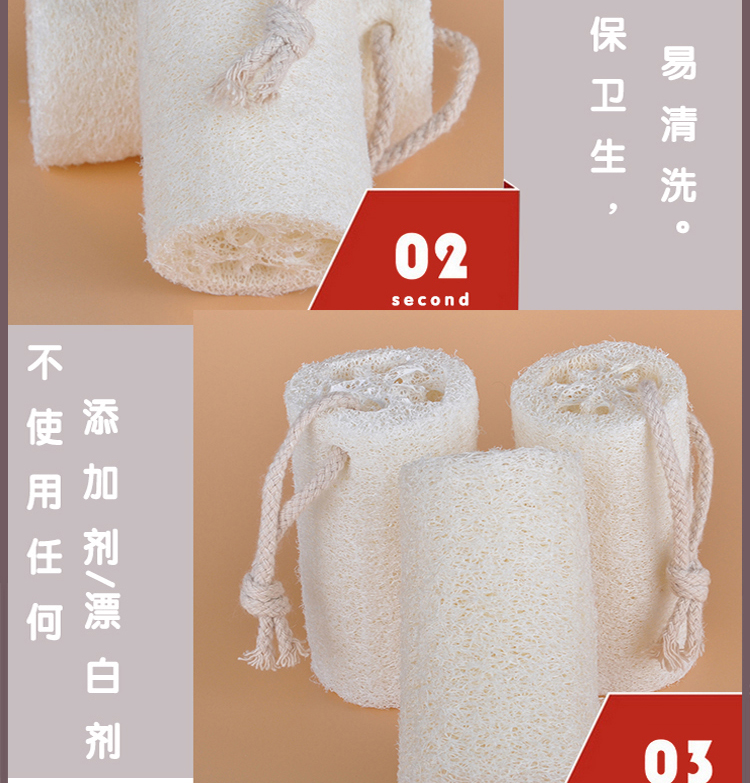 Loofah 100% Natural Loofah Sponge Wash the dishes to clean oil natural loofah