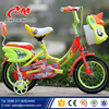 Lovely girls toy christmas gift child seat bicycle / mini cross kids bicycle pictures / Advertising for kids 4 wheel bike