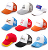 Baseball Cap for Heat Transfer Sublimation Printing