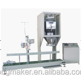 MSGPVC powder automatic packaging machine model:L153