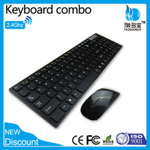 wireless flexible keyboard and mouse with Communal Nano Receiver