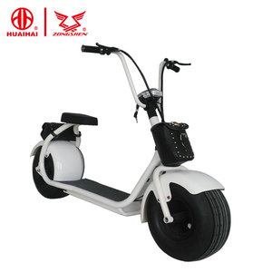 Well-design lithium battery electric scooter motorcycle for sale