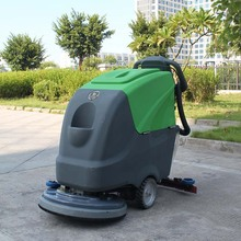 Electronic rubbish sweeper for sale industrial street sweeper DQX5/X5A