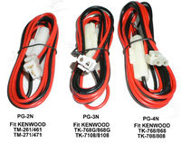 Power Cable For Kenwood Vehicle Transceiver Radio TC-PG-2N3N/4N