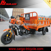 HUJU 200cc three wheel motorcycle tricycle / moped three wheel scooter / three wheels easy bikes for sale