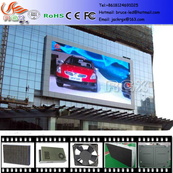 RGX 2014 outdoor LED screen true color,p8 true color outdoor led dispaly screen