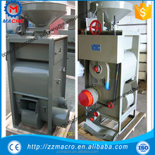 farm home home sb-10d paddy rice miller machine rice whitening polisher hulling machine