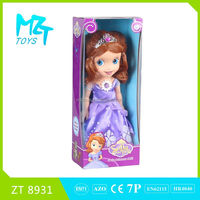 2015 Hot sell 14 inch vinyl Sofia princess baby doll with music and light,the cloth with three light