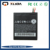 Rechargeable18650 battery BJ40100 Battery lithium ion battery 3.7V for HTC