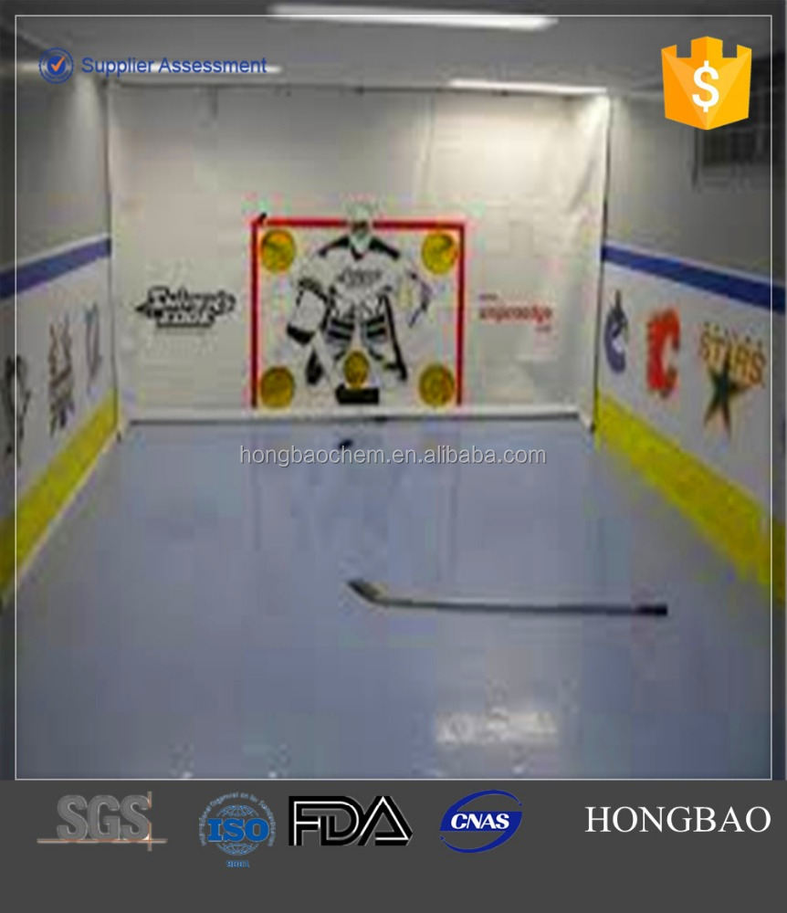 Hot sales Huao ice skating rink equipment / field hockey fence / synthetic ice factory