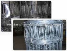 farm/ field/ grassland metal fence factory