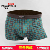 2015 mass supply cheap price and high quality mens underpants made in zhejiang