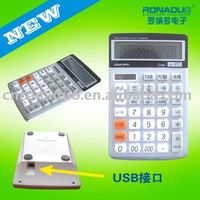 USB connected calculator