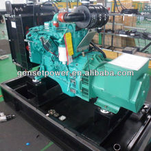 300kw to 1200kw Above Sea Level Diesel Power Pack Genset