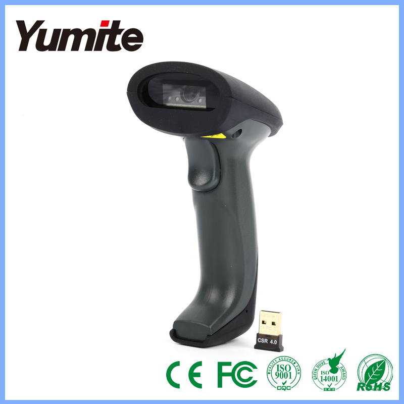 China 2d cheapest barcode scanner