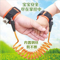 2017 Kids Safety Wristband Wrist Link Anti- Lost Belt Adjustable Baby for Outdoor