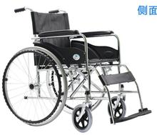 double crossing chromed steel manual wheelchair for invalid