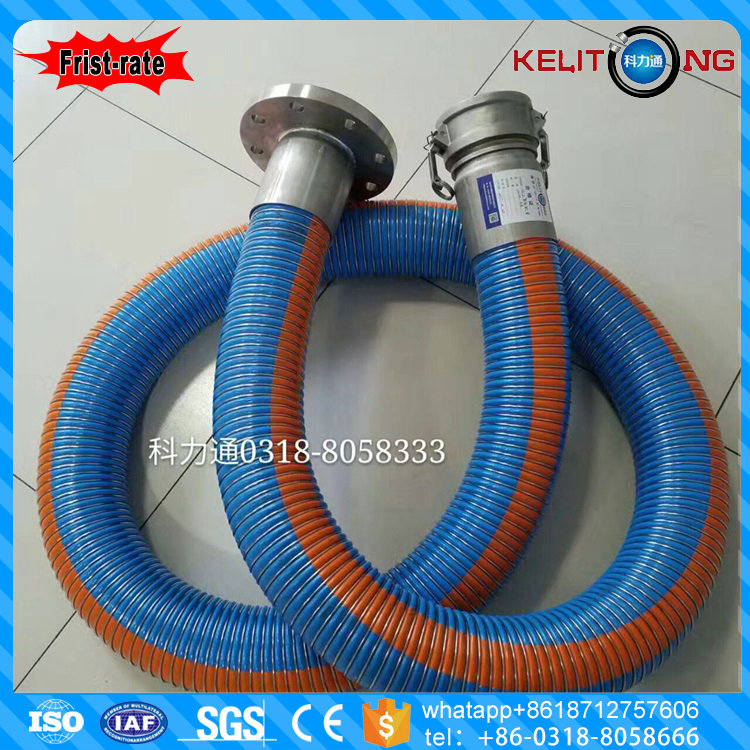 Oil suction hose Composite hose petroleum oil suction and discharge composite rubber hose industrial composite hose
