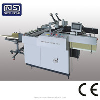 YFMA-650/800 laminating machine price CE