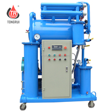 Power Station Transformer Oil Centrifuging Machine,Insulation Oil Purification Equipment