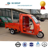 Low noise low-emission three wheel motorcycle tuk tuk for sale