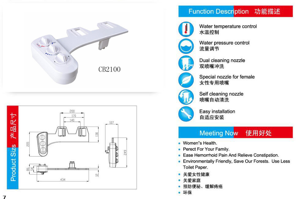 Fashion Design Bidet Attached To Toilet