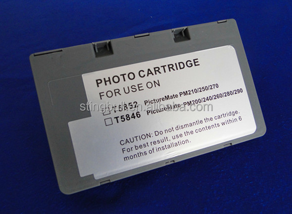 Compatible ink cartridge T5846 working with epson pm225