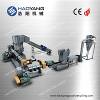GOLD SUPPLIER for film washing recycling line/pp pe film recycling/pp plastic film recycling machine