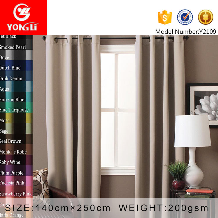 Wholesale ready made beige polyester blackout fabric hotel window curtains