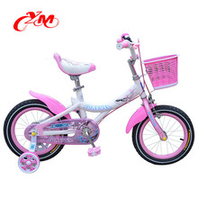 Girls bicycle with backrest /girls bike children bicycle /girls bike for 3 years old