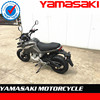 Yamasaki automotor gasoline motorcycle 150cc smart bike