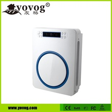 Super clean high technology smart sterilizer indoor pure air purifier