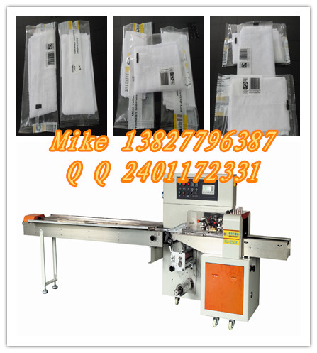 Wet towel and facial tissue packaging machine