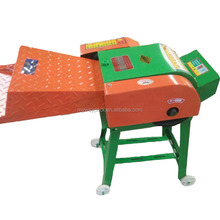 New design and low price chaff cutter machine for sale