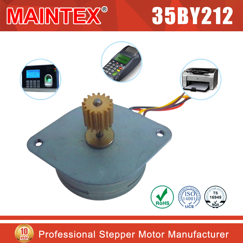 35BY212 24 volt dc electric motor step motor for stylus machine