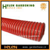 China manufacture PVC water suction flexible pvc suction hose pipe new type and hardening pvc water suction hose