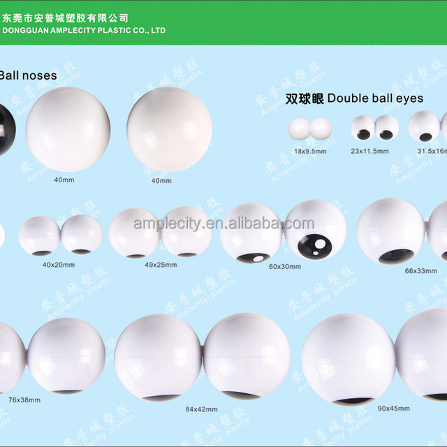 Plastic Double ball eyes Ball noses Black and white ball eyes for plush toys