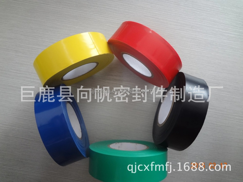 Black Red Green Blue Color PVC Electric Insulation Tape for electricity wire wrapping