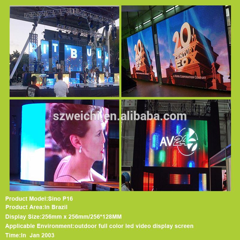 light box shop window sticker rental led video wall