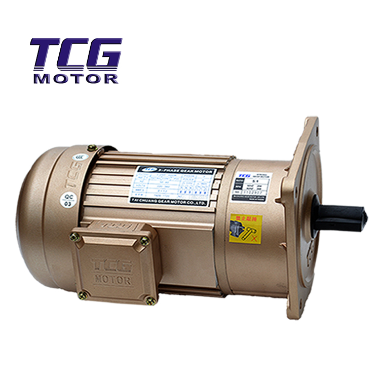 three phase electric gear motor, 100v/220v low noise, high torque