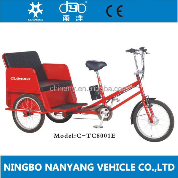 Cheap Adult Electric tricycle with passenger seat / electric pedicab rickshaw / three wheel electric pedicab for sightseeing