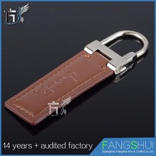 Factory direct custom logo embossed leather strap keychain
