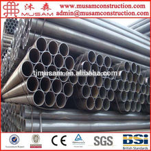 Low carbon steel ERW/saw pipe construction formwork materials
