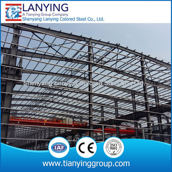 steel structure farm storage/building/warehouse