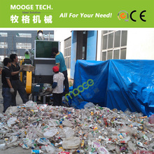 Good and Cheap polyethylene bottles recycling machine