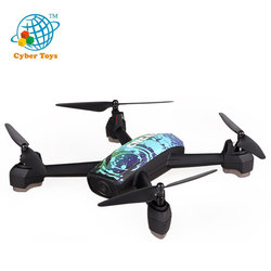 New products GPS 4 axis long distance flying RC drone with hd camera