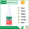 2017 Metal and OEM hot sale super glue MN493