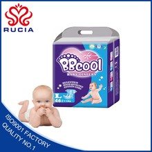 import SAP baby sleepy diapers in bulk manufacturers in china
