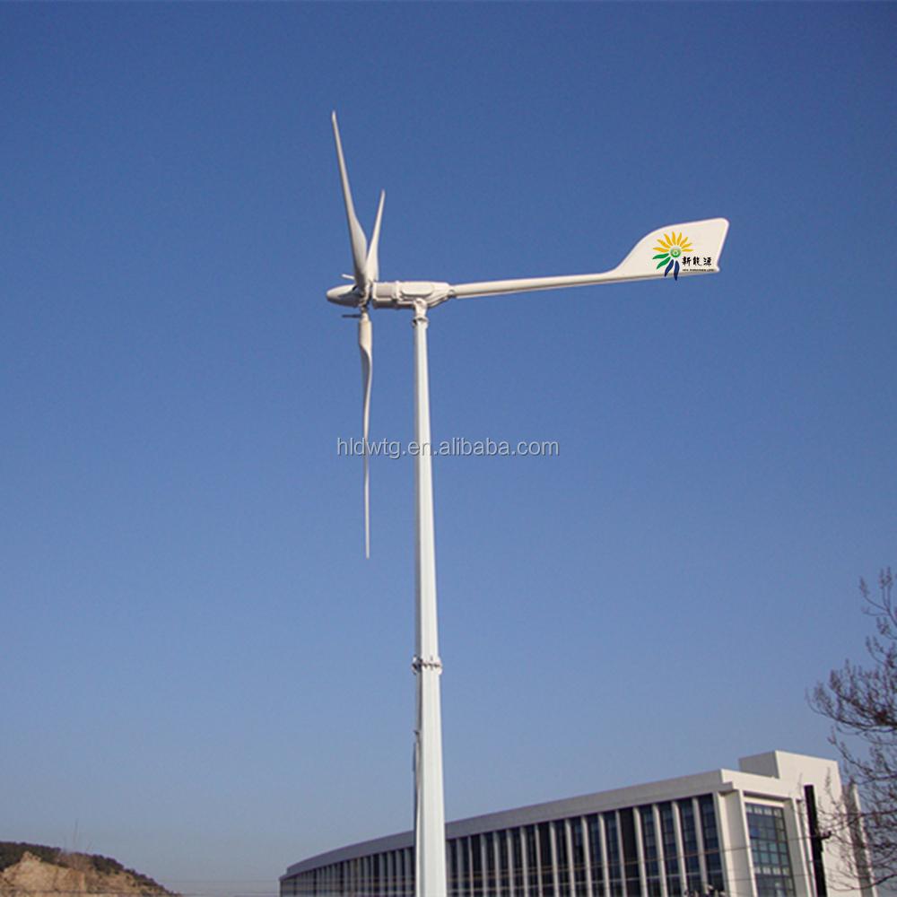 Swg Horizontal Axis 10kw Wind Turbine Price Buy Dumpload Charge Controller Turbinewind Pricehorizontal Product On Alibabacom